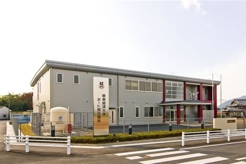 岐阜経済大学ボート部合宿所‐1