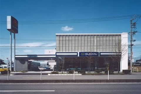 岐阜スバル自動車 県庁前店‐1
