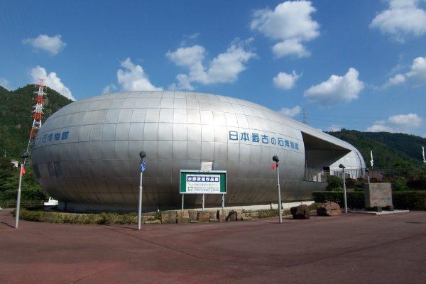 日本最古の石博物館‐1